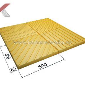 Тактильная плитка 500x500x60 мм